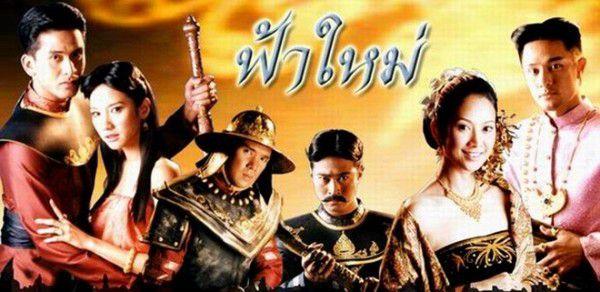 Cập nhật lịch chiếu phim Thái: Tháng 10, Thái Lan ngừng chiếu phim (14)