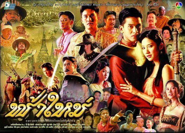 Cập nhật lịch chiếu phim Thái: Tháng 10, Thái Lan ngừng chiếu phim (15)