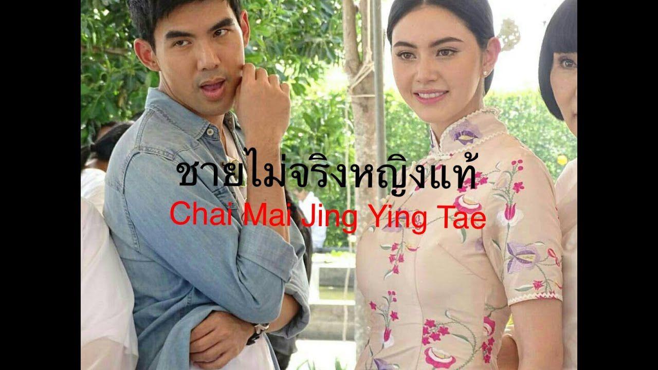 Điểm mặt 10 bộ phim Thái sắp chiều của đài One và CH7 (12)