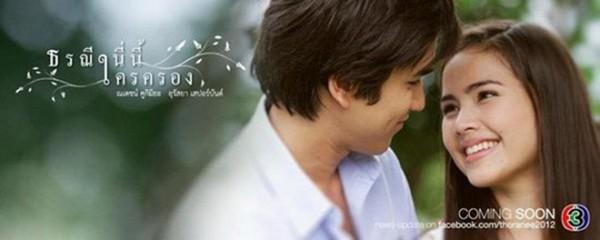 """Chặng đường tình yêu 7 năm của """"cặp đôi vàng"""" Thái Lan Nadech - Yaya (12)"""