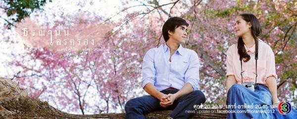 """Chặng đường tình yêu 7 năm của """"cặp đôi vàng"""" Thái Lan Nadech - Yaya (15)"""