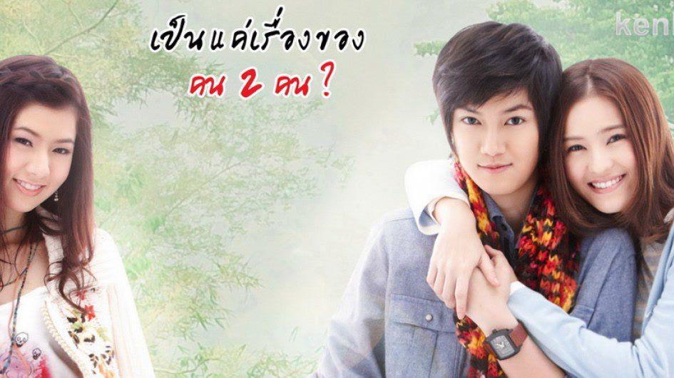 Những bộ phim học đường Thái Lan từng gây bão màn ảnh Việt (5)