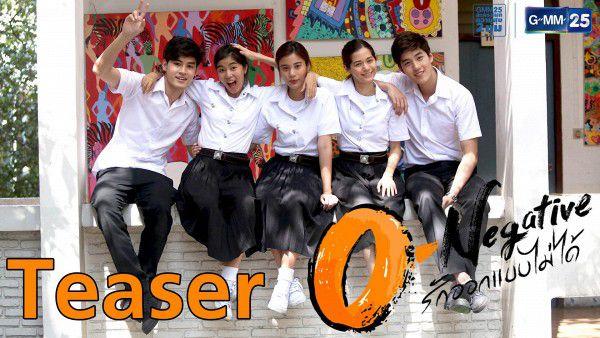 O-Negative - Tình yêu hoang dại: Phim hay về tình bạn của điện ảnh Thái (3)