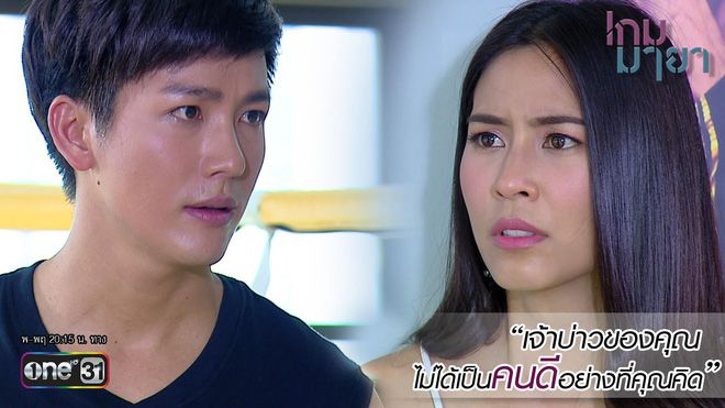 4 bộ phim truyền hình Thái Lan hay nhất 2017 không thể bỏ qua (1)