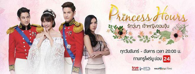 4 bộ phim truyền hình Thái Lan hay nhất 2017 không thể bỏ qua (3)