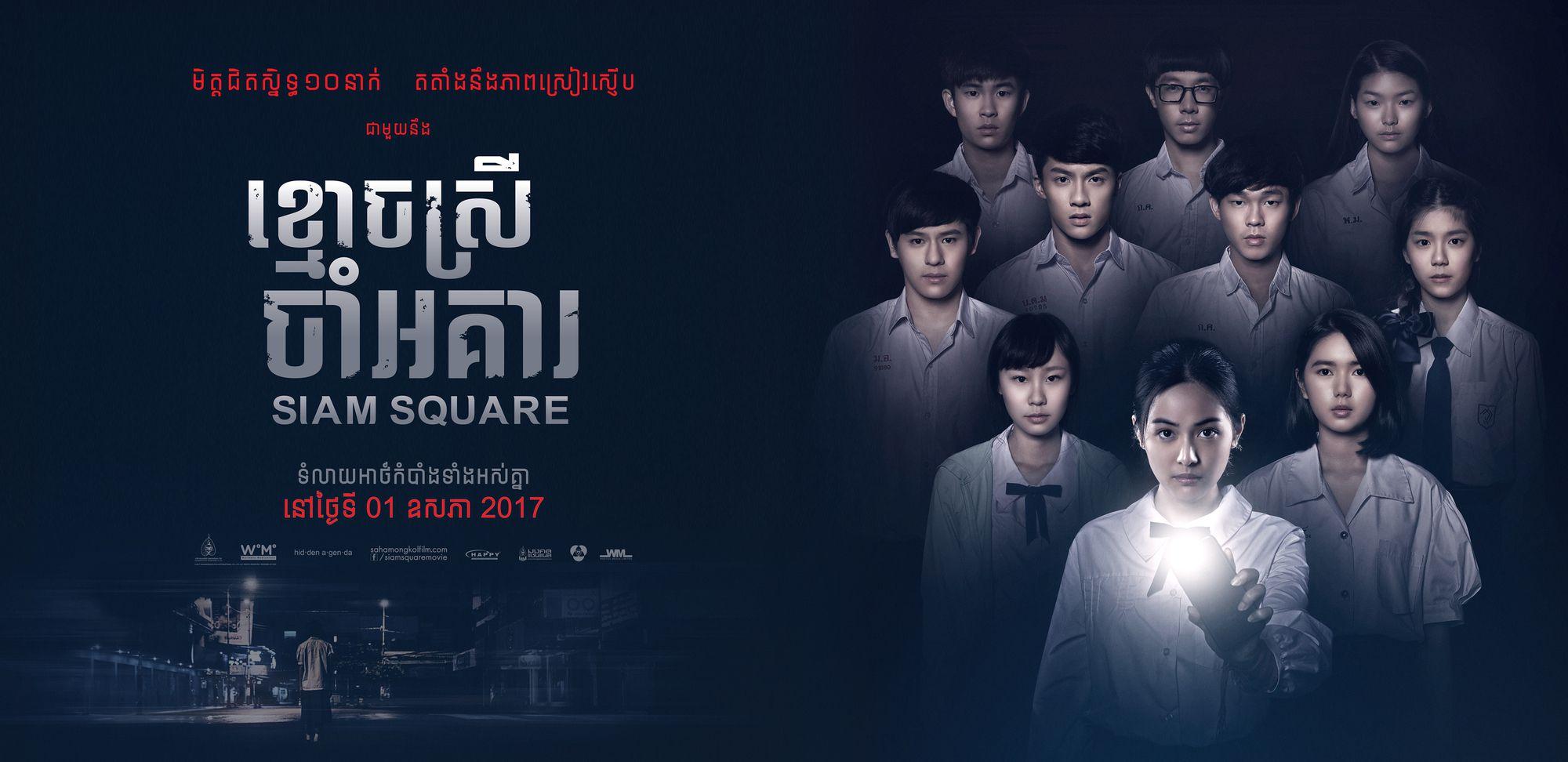 4 phim kinh dị Thái hấp dẫn cho mùa Halloween năm 2017 (4)