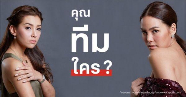 Cướp bồ bạn thân, đây 3 cô gái bị ghét nhất màn ảnh Thái (12)