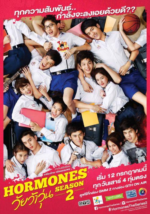 Đây là những phim Thái không phải nhiều mà là rất nhiều trai xinh gái đẹp (7)