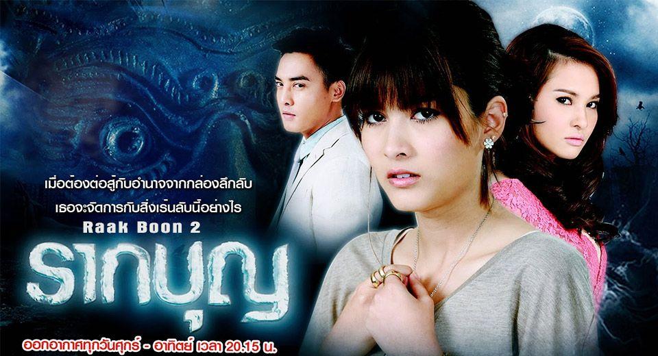 Điểm lại 10 bộ phim Thái gây bão tại Việt Nam năm 2014 (9)