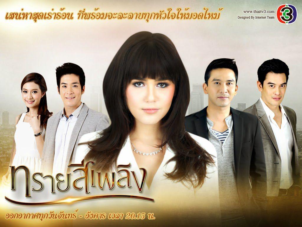 Điểm lại 10 bộ phim Thái gây bão tại Việt Nam năm 2014 (4)