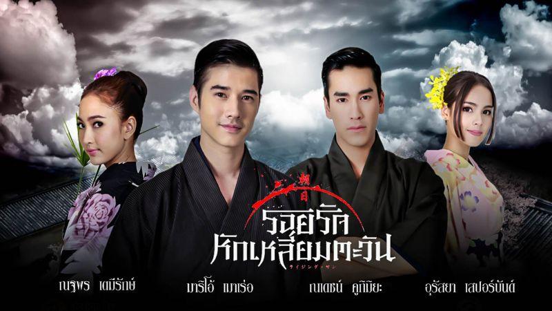 Điểm lại 10 bộ phim Thái gây bão tại Việt Nam năm 2014 (7)