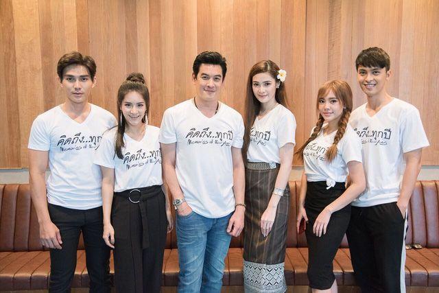 """Diễn viên Công Dương nhận vai chính trong phim Thái """"Memories of new year"""" (3)"""
