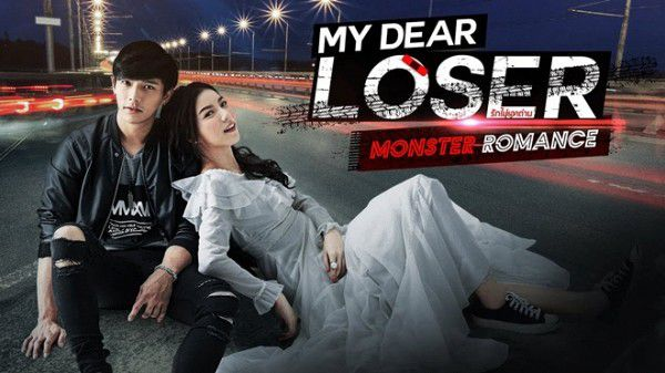 Monster Romance: Chuyện tình giảng đường hấp dẫn & đầy tréo ngoe (1)