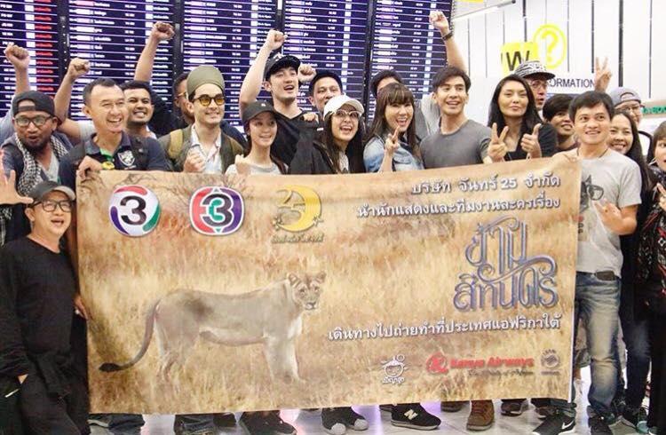 Tổng hợp tin tức phim Thái đầu tháng 10 cho mọt yêu (3)