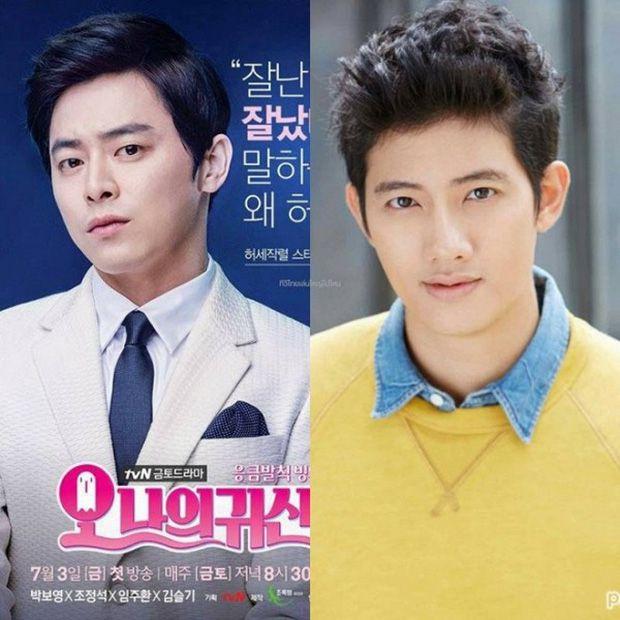 Top 3 phim Thái remake từ drama Hàn được mong đợi nhất (2)