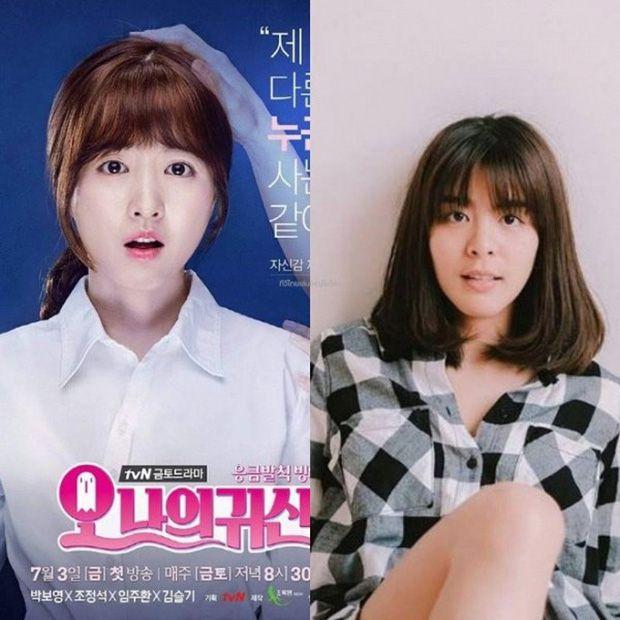 Top 3 phim Thái remake từ drama Hàn được mong đợi nhất (3)