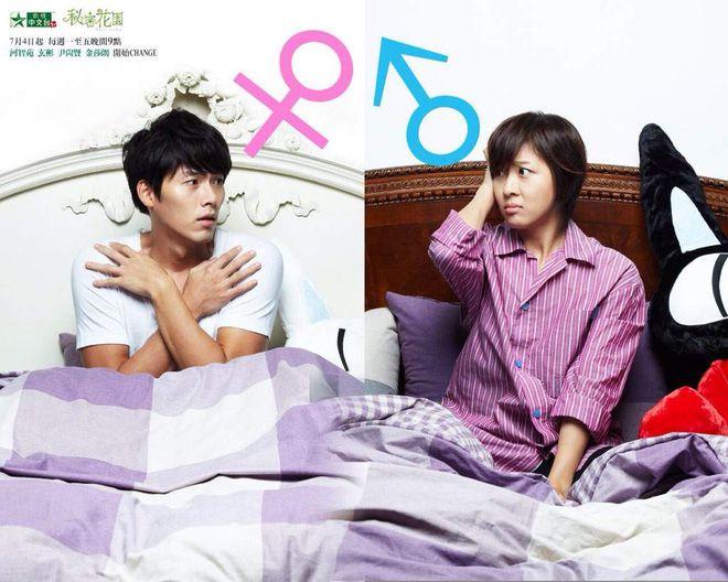 Top 3 phim Thái remake từ drama Hàn được mong đợi nhất (5)