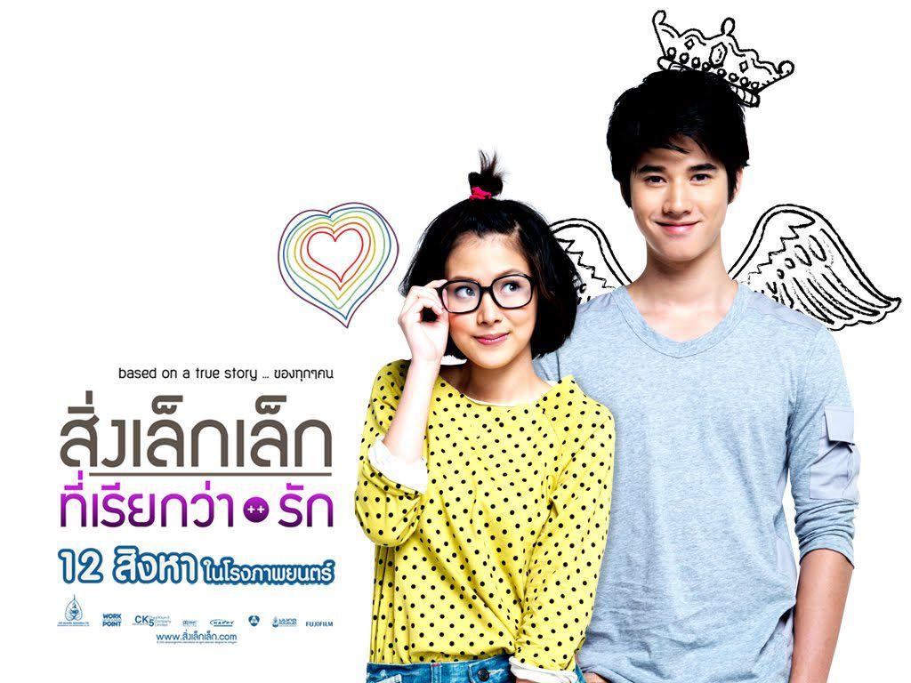 Tuyển tập những bộ phim của Baifern Pimchanok (1)
