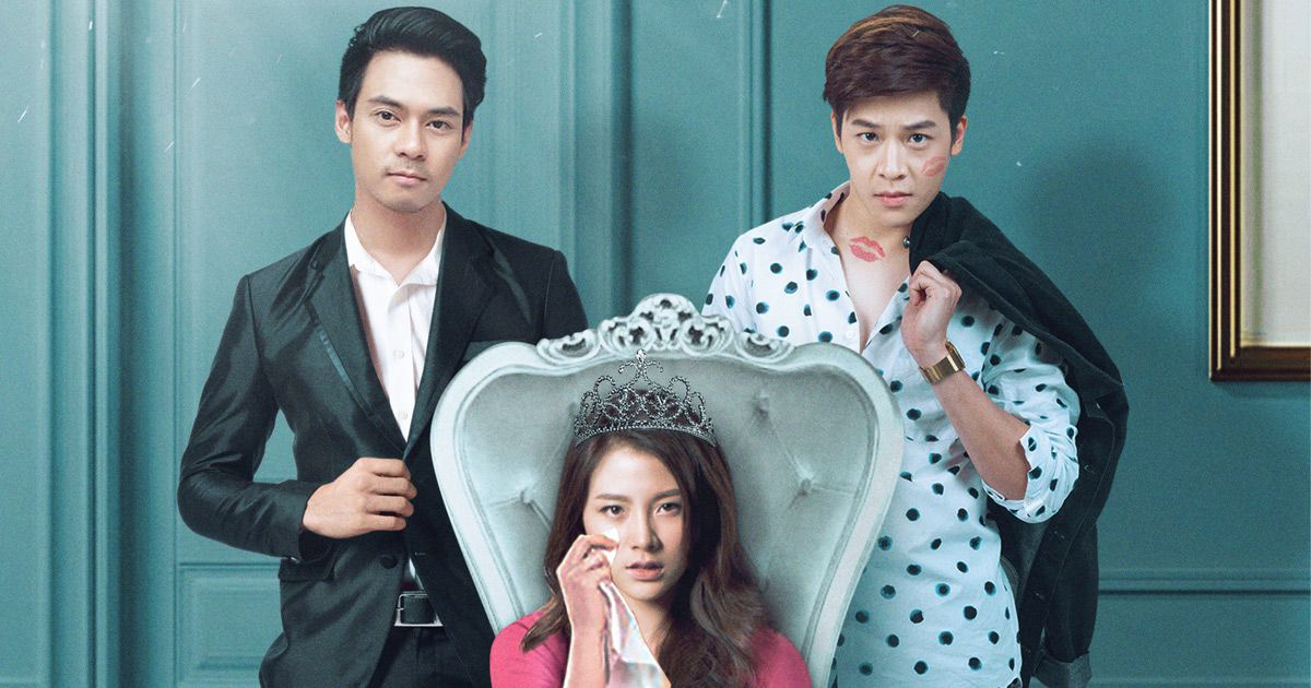 Tuyển tập những bộ phim của Baifern Pimchanok   Yêu Phim Thái (11)