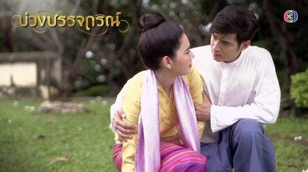 """Bữa tiệc phim Thái tháng 11: Mọt phim thỏa """"cơn khát"""" sau 1 tháng bị bỏ đói (4)"""