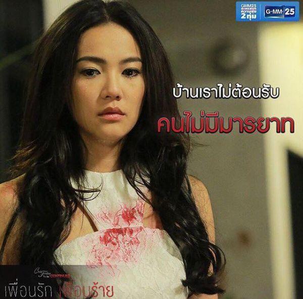 """Hot: Cô nàng Katun """"Wanida Termthanaporn"""" sẽ sang Việt Nam vào ngày 17 này (4)"""