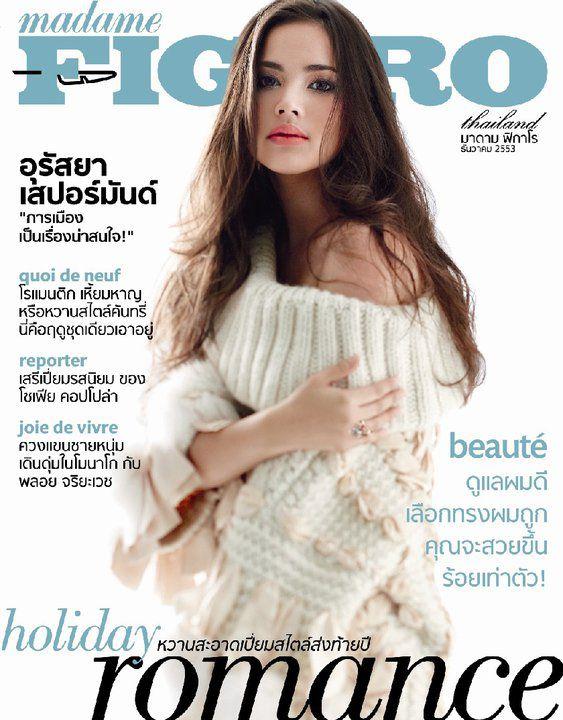 Những ngôi sao mang vẻ đẹp lai đặc biệt thu hút của Thái Lan (5)