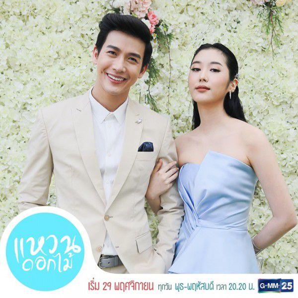 Cặp đôi Push Puttichai & Gypso Ramita tái hợp trong dự án Waen Dok Mai (1)