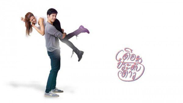 Phim Thái tháng 12: Cuộc đua rating đầy gay cấn của đài CH3 (9)