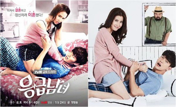 Poster Happy Ever After dính nghi án đạo nhái poster phim Hàn (4)