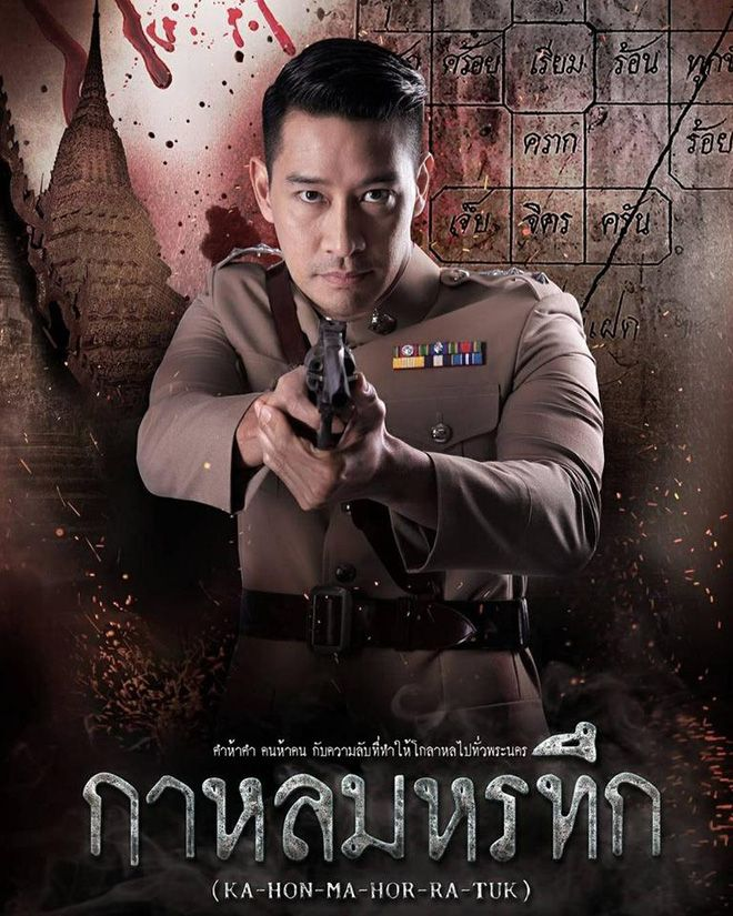2 bộ phim chuyển thể từ tiểu thuyết được mọt phim Thái yêu thích nhất 2017 (7)