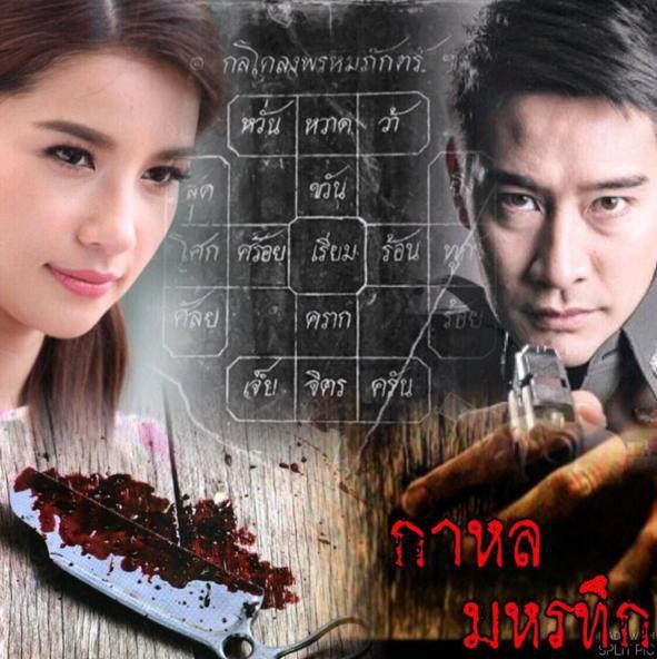 2 bộ phim chuyển thể từ tiểu thuyết được mọt phim Thái yêu thích nhất 2017 (8)