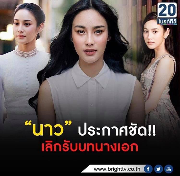 Điểm tin sao Thái hot, tin phim Thái hot nửa đầu tháng 1/2018 (22)