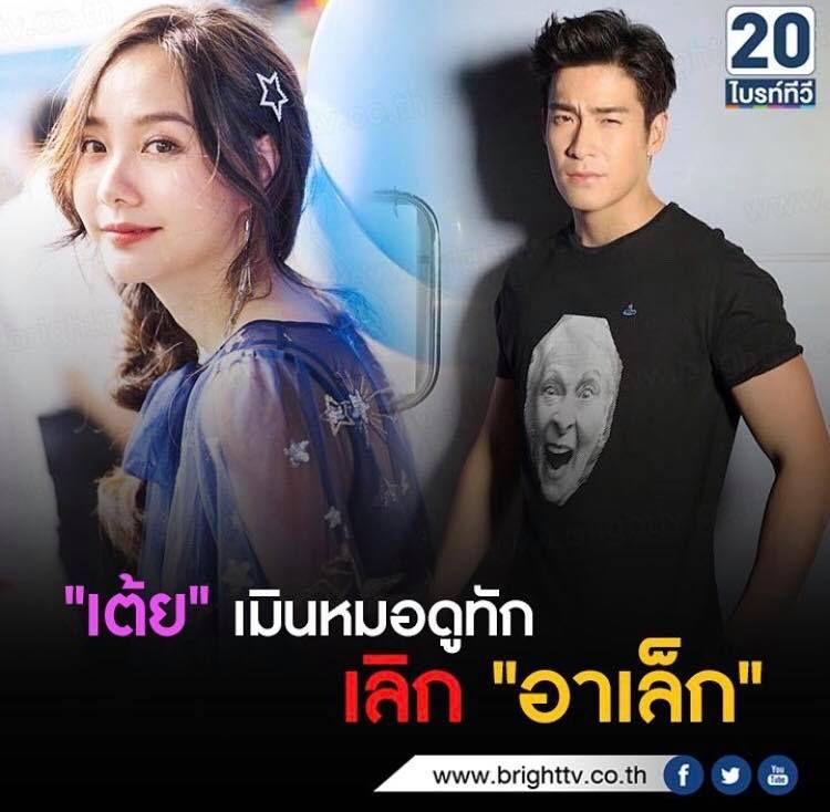 Điểm tin sao Thái hot, tin phim Thái hot nửa đầu tháng 1/2018 (24)