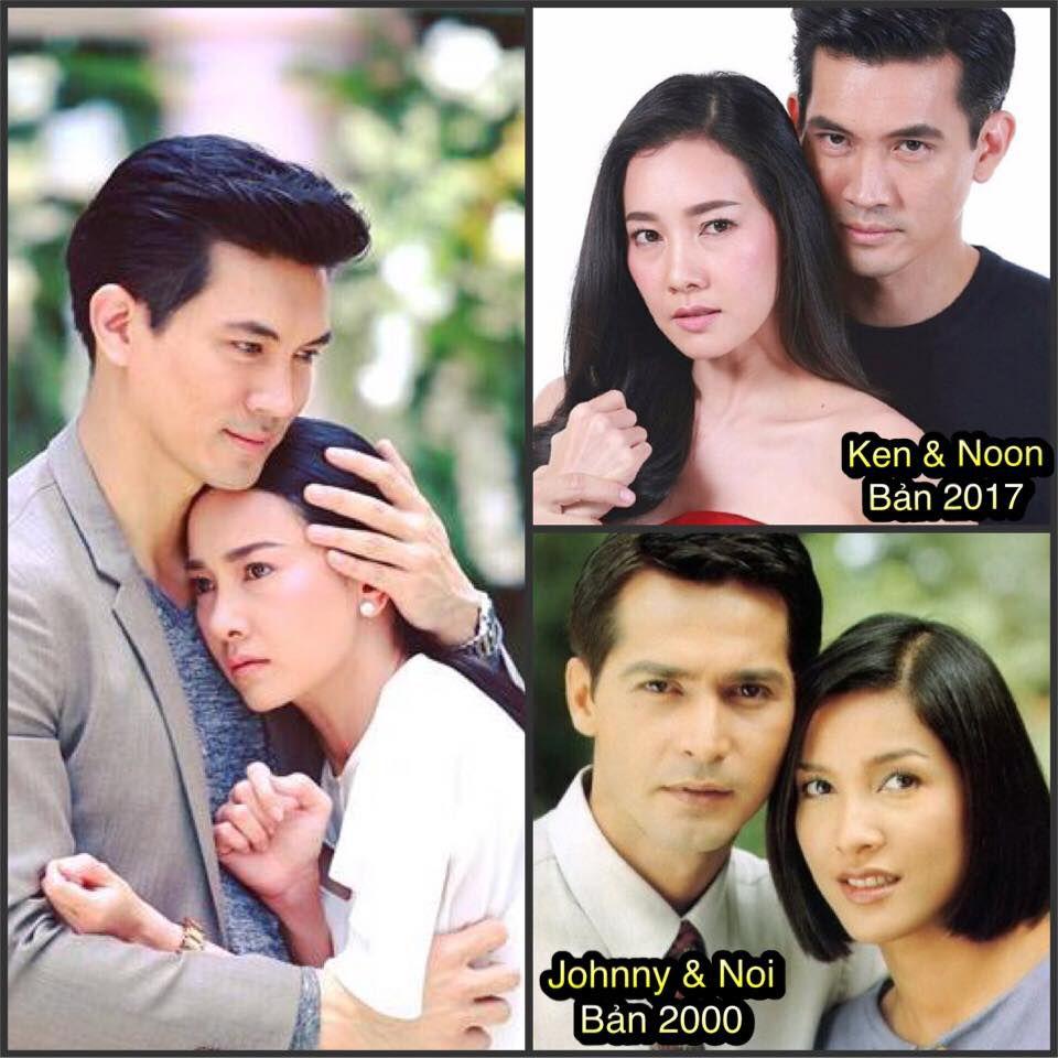 Điểm tin sao Thái hot, tin phim Thái hot nửa đầu tháng 1/2018 (3)