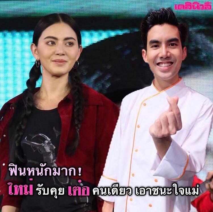 Mai Davika & Ter Chantavit công khai tình cảm, fan hạnh phúc đến vỡ tim (1)
