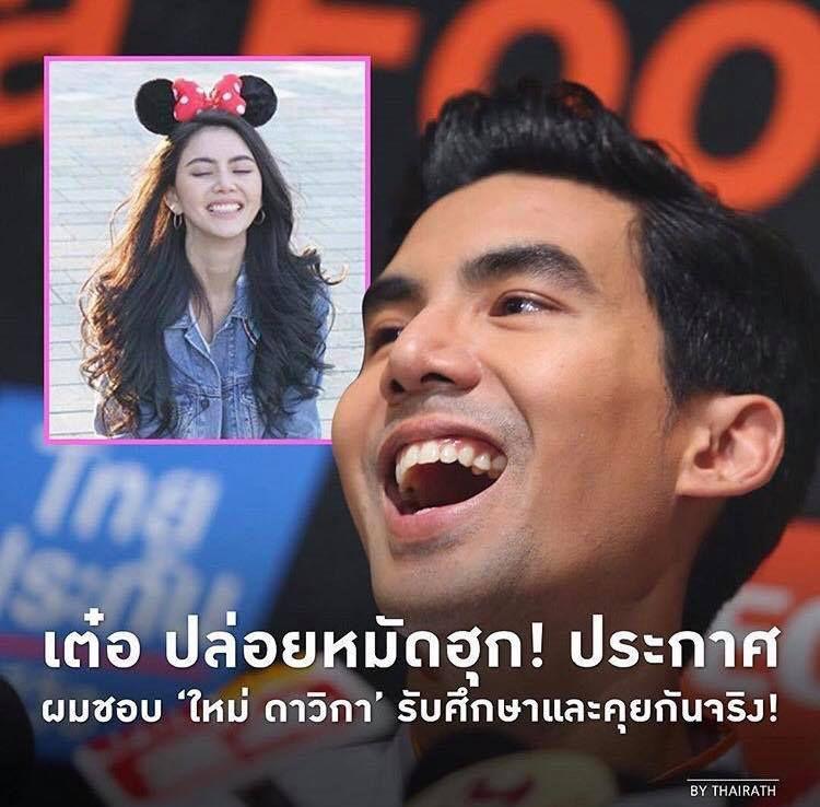 Mai Davika & Ter Chantavit công khai tình cảm, fan hạnh phúc đến vỡ tim (3)