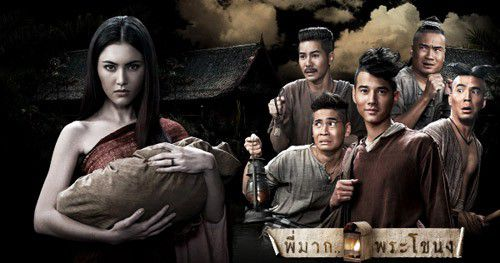 Những bộ phim cực hay không thể bỏ qua của điện ảnh Thái Lan (1)