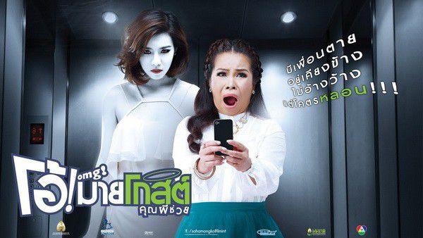 Những bộ phim cực hay không thể bỏ qua của điện ảnh Thái Lan (6)