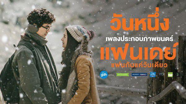 Những bộ phim cực hay không thể bỏ qua của điện ảnh Thái Lan (7)