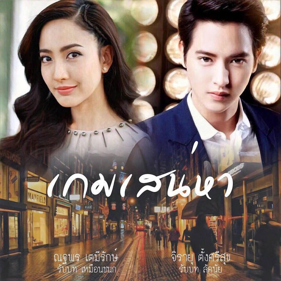 Top 10 phim Thái của đài CH3 năm 2018 khiến mọt đứng ngồi không yên (2)