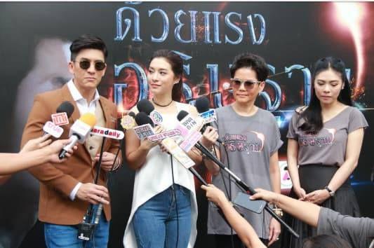 Top 10 phim Thái của đài CH3 năm 2018 khiến mọt đứng ngồi không yên (8)