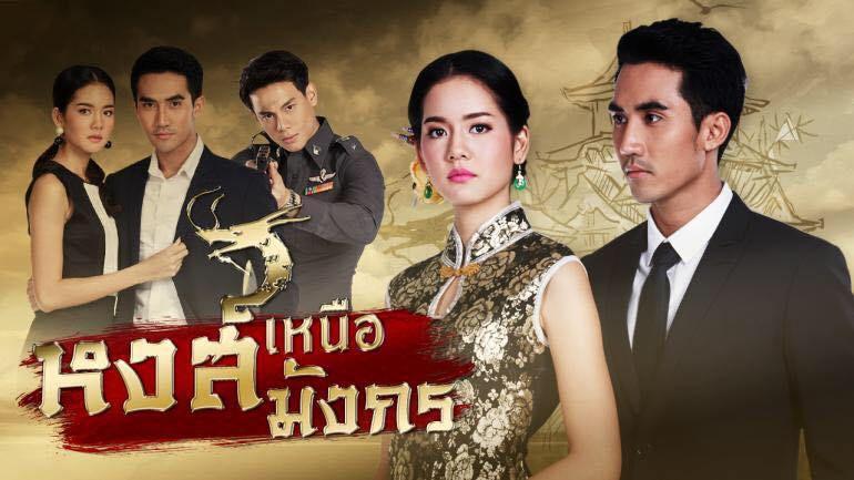 Thiên Nga Cốt Rồng: Phim Thái được mọt hóng vietsub nhất đầu năm 2018 (3)