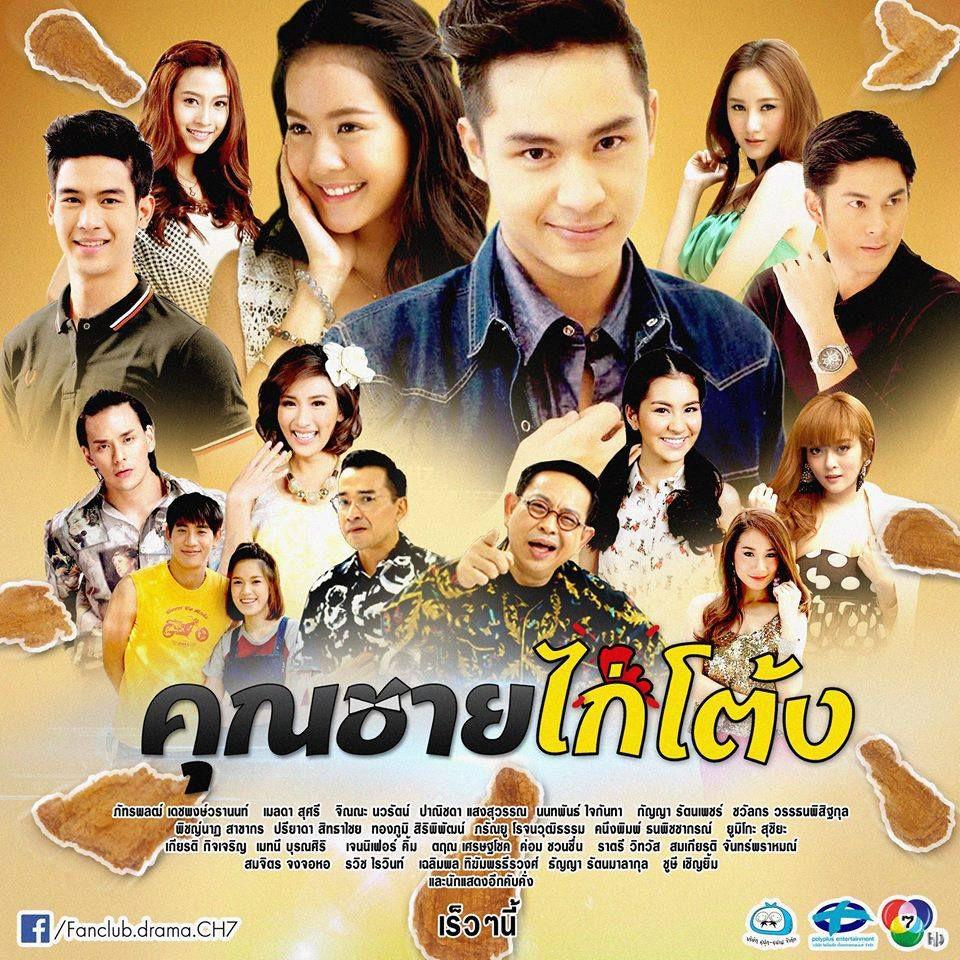 """Tổng hợp Lakorn lên sóng năm 2018 cho mọt phim Thái """"đặt gạch hóng"""" (11)"""