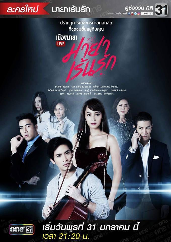 """Tổng hợp Lakorn lên sóng năm 2018 cho mọt phim Thái """"đặt gạch hóng"""" (18)"""