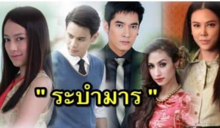 Top 10 phim Thái toàn trai xinh gái đẹp được mòng chờ của CH7 2018 (10)