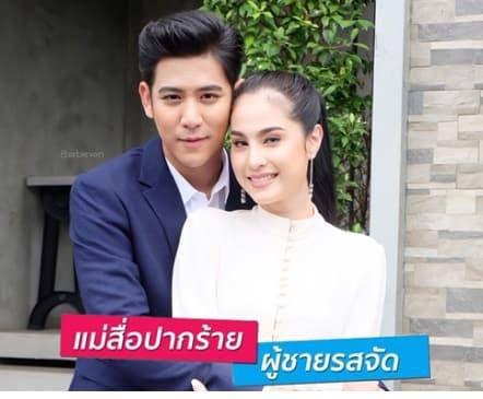 Top 10 phim Thái toàn trai xinh gái đẹp được mòng chờ của CH7 2018 (6)