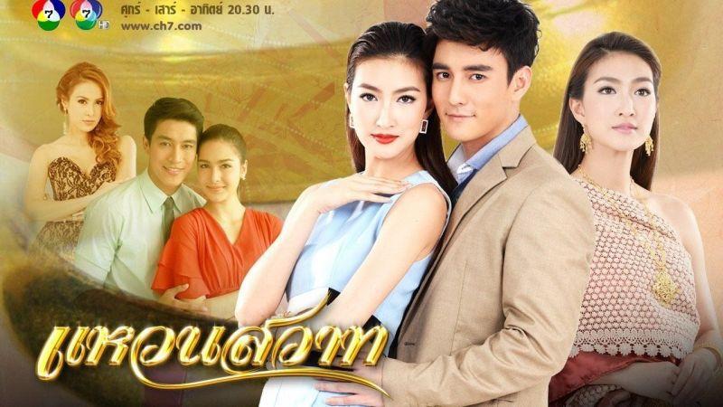 Những bộ phim Thái Lan hay đang làm mưa làm gió tháng 3/2018 (10)