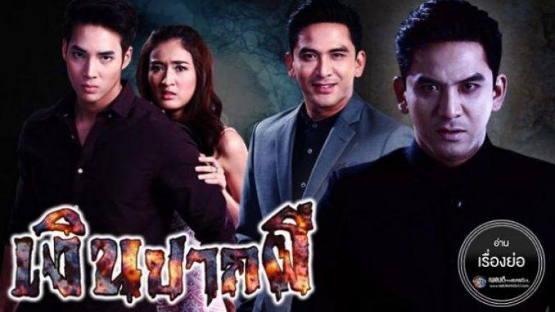 Những bộ phim Thái Lan hay đang làm mưa làm gió tháng 3/2018 (6)