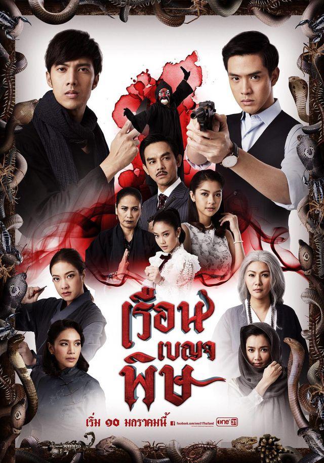 Những bộ phim Thái Lan hay đang làm mưa làm gió tháng 3/2018 (7)
