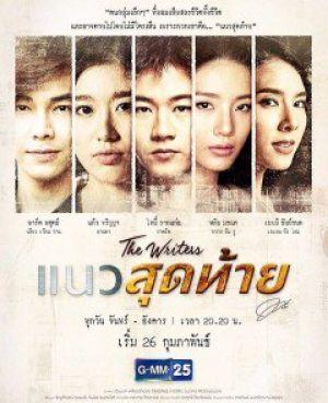 Những bộ phim Thái Lan hay đang làm mưa làm gió tháng 3/2018 (8)